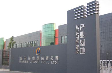 北京纳尔特环保节能材料有限公司