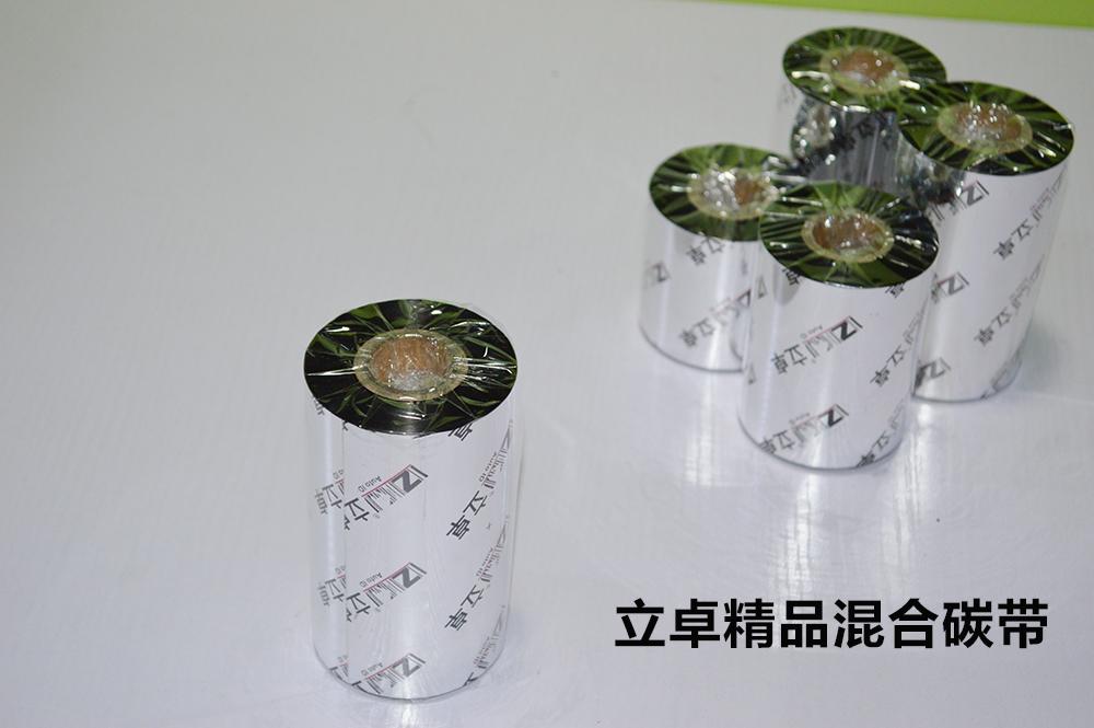 立卓精品混合碳帶110*300廠家直銷