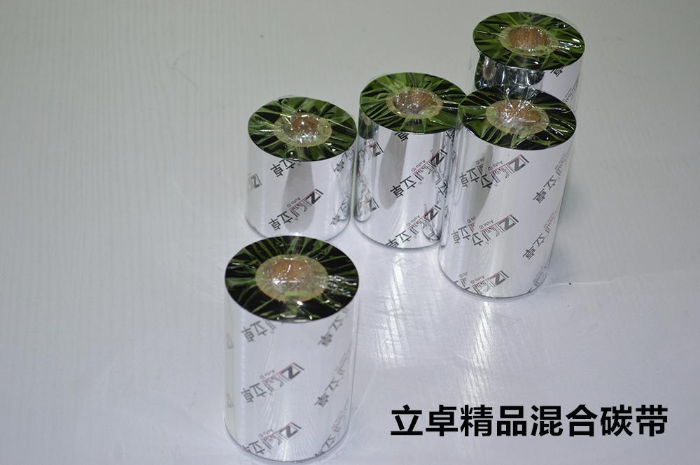 立卓精品混合碳帶90*300廠家直銷