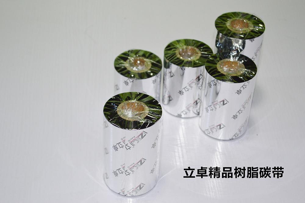 立卓精品树脂碳带100*300厂家直销