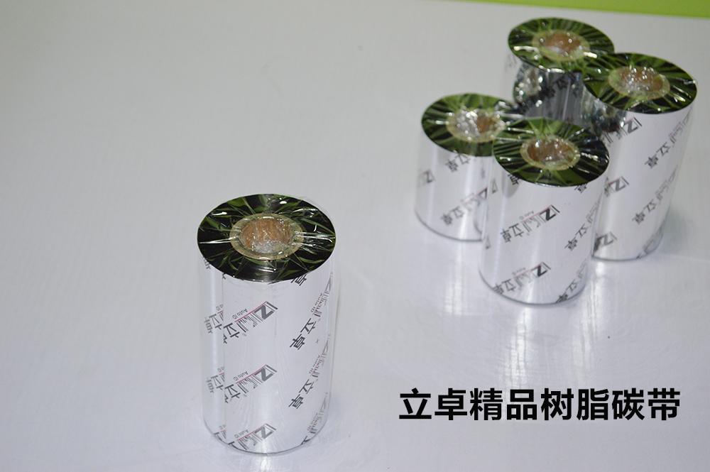 立卓精品树脂碳带110*300厂家直销