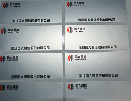 深圳電子行業标簽條碼廠家直銷