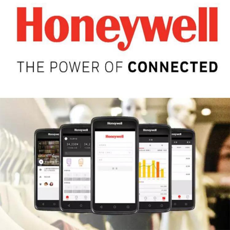 霍e通—财務業務管理軟件