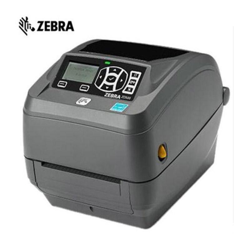 斑马ZEBRA RFID条码打印机ZD500R
