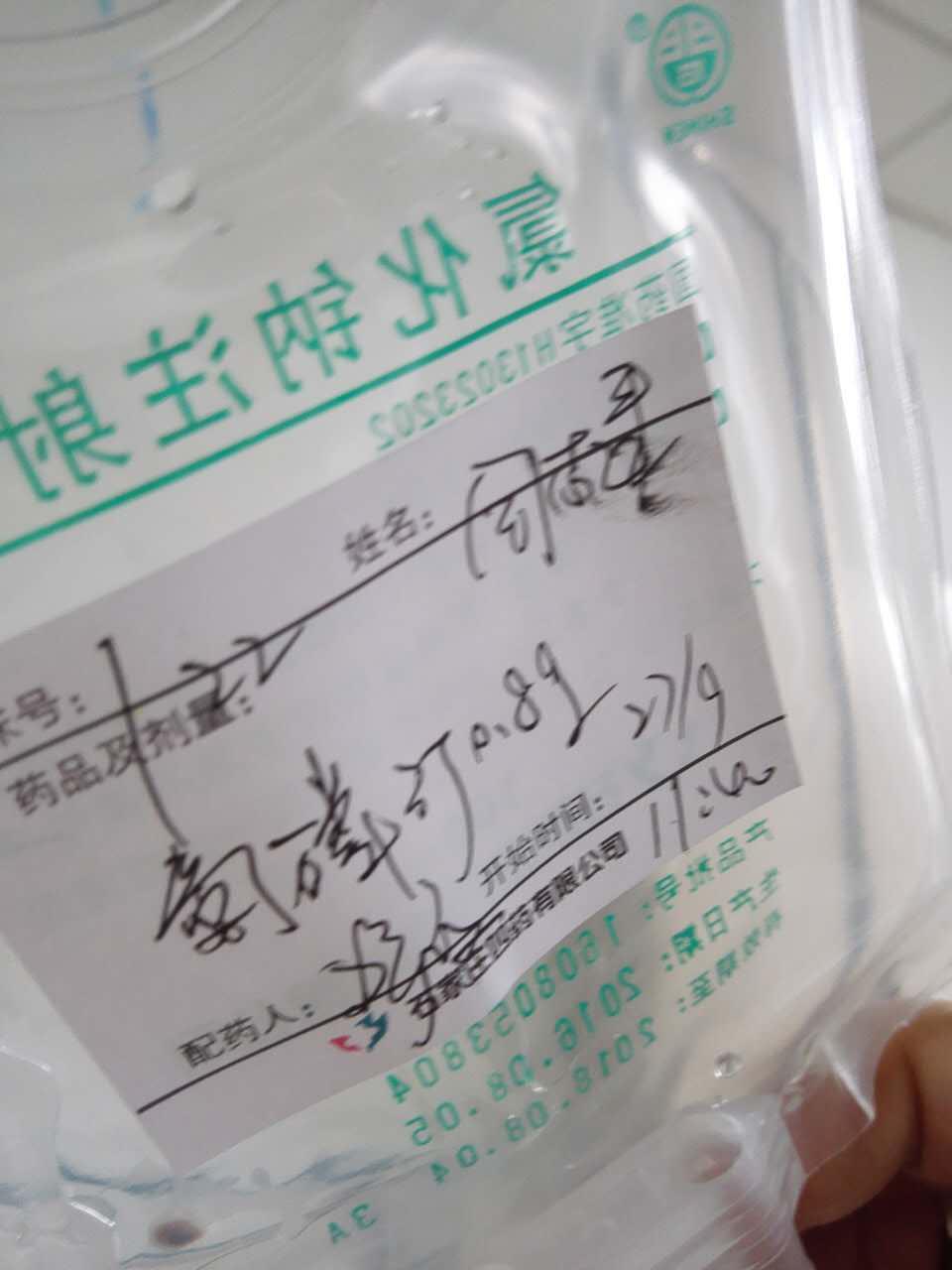厂家定制医疗标签