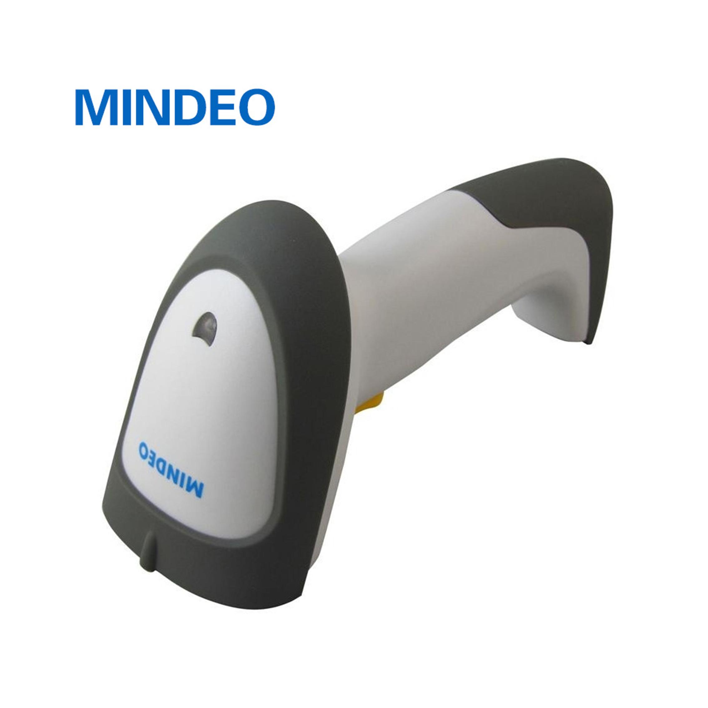 立卓MD2230+激光條碼掃描槍
